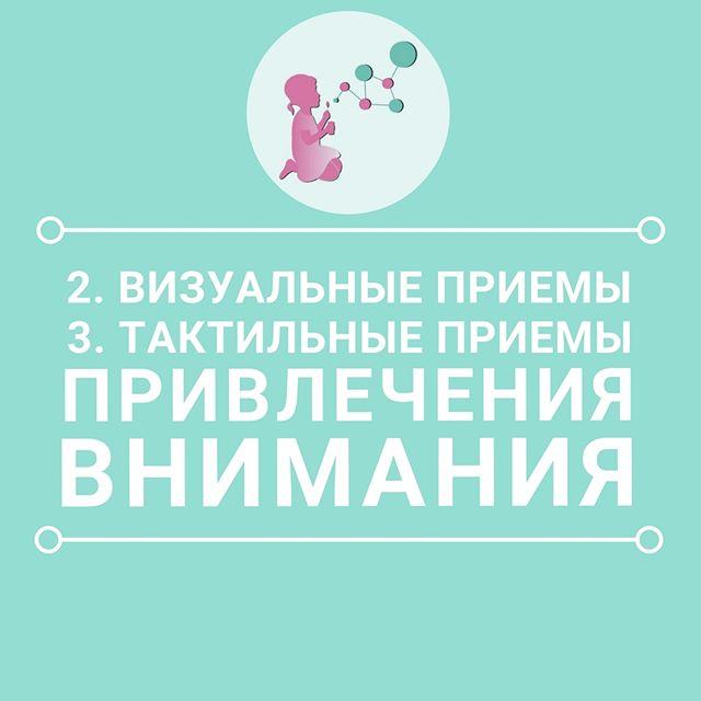 Как научить ребенка концентрации внимания. Часть 2