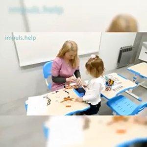 Подготовка ребенка к школе психологом